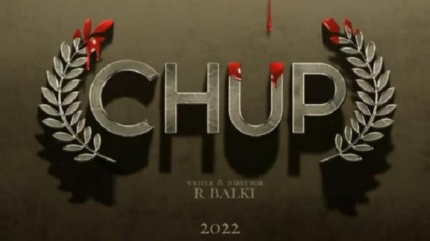 rbalki-and-dulquer-salmaan-flim-named-as-chup