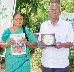 retired-bank-officer-doing-farming-successful