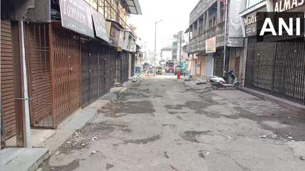 congress-shiv-sena-ncp-alliance-has-called-for-a-bandh-in-maharashtra-today