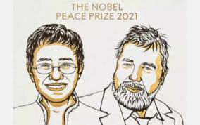 nobel-prize-for-peace