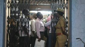 income-tax-department-conducts-searches-in-kanchipuram-chennai-and-vellore