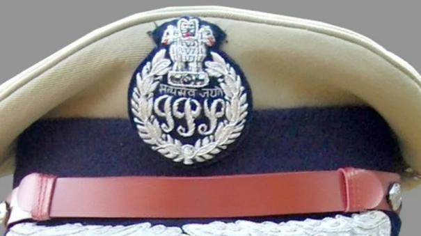 women-ips-officer-harassment-case