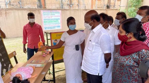 medical-scheme-launched