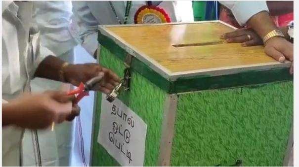 the-magic-of-the-ballot-box-key-in-tirukovilur-breaking-the-lock-and-counting-the-votes
