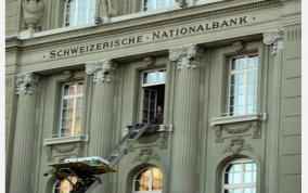india-gets-third-list-of-its-nationals-having-swiss-bank-account