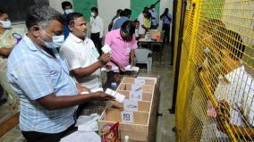 voting-count-at-virudhunagar