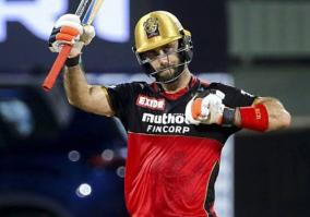 ipl-2021glenn-maxwell-blasts-horrible-people-for-spreading-abuse-on-social-media-after-rcbs-exit