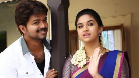 vijay-and-keerthy-suresh-join-hands-again-in-thalapathy-66