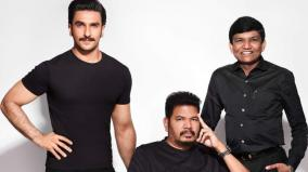shankar-and-ranveer-singh-join-hands-for-a-new-story