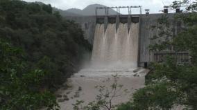 billur-dam-8-thousand-cubic-feet-of-water-opening