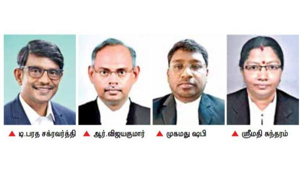 madras-high-court-new-judges-appointment