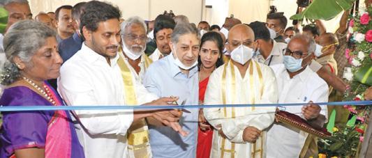 andhra-pradesh-cm-inaugurates-new-boondi-potu-in-tirumala