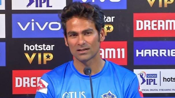ipl-2021-clarity-of-mind-will-be-important-for-dc-against-kkr-says-assistant-coach-kaif
