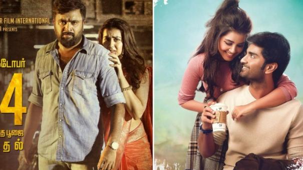 rajavamsam-and-thalli-pogathey-release-date-changed-again