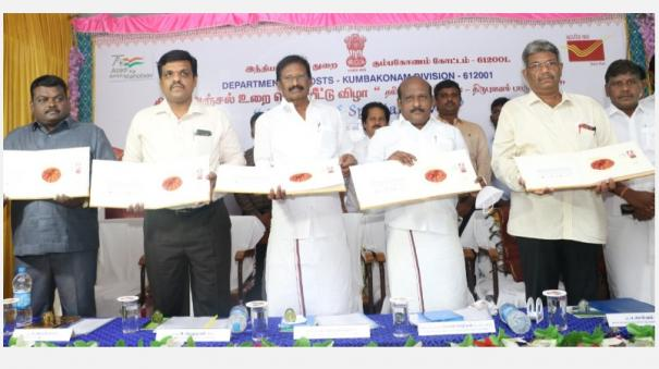 special-postal-envelope-issue-for-geographically-coded-thirupuvanam-silk