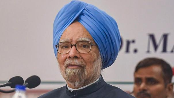 former-pm-manmohan-singh-admitted-to-aiims-with-fever-and-weakness
