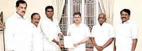 bjp-annamalai-meets-governor