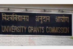 phd-requirement-for-assistant-professors-postponed-till-2023-ugc