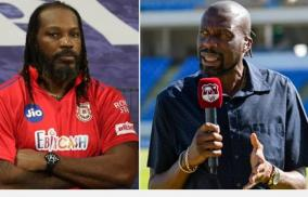 i-am-finished-with-curtly-ambrose-i-have-no-respect-gayle