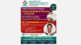 we-will-live-with-the-will-how-free-online-seminar-by-the-medical-professionals-association