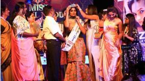 transgender-beauty-contest-thirumavalavan-crowns-first-place-winner-transgender-queen