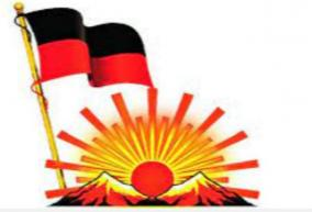 dmk-captures-2-district-panchayats-and-13-panchayat-unions-in-ranipettai-vellore-horse-bargaining-in-nemli-union