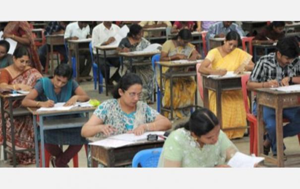 teachers-exam-new-list