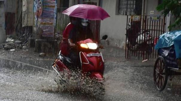 heavy-rain-chance-for-6-districts