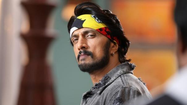 sudeep-request-fans-regarding-kotigobba-3-release