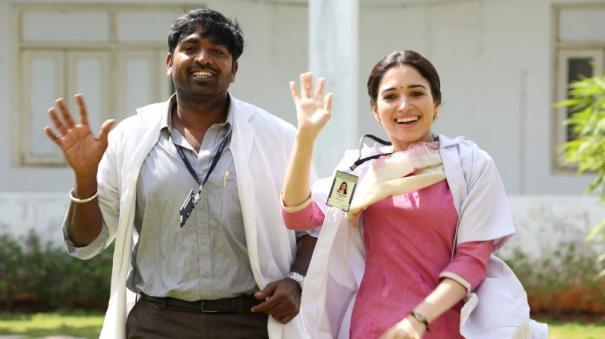 dharmadurai-2-update-soon-says-producer-rksuresh