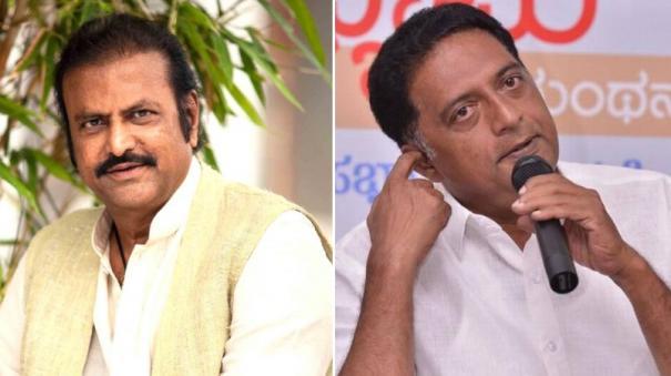 prakshraj-letter-to-maa-election-president