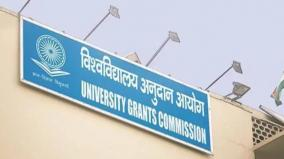 phd-not-mandatory-for-recruitment-as-assistant-professors-till-june-2023