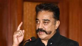 kamalhaasan-on-localbody-election