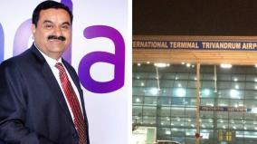 adani-group-takes-over-operation-of-thiruvananthapuram-international-airport