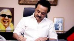 cm-stalin-releases-rs-10-lakh-compensation-for-tasmac-employee