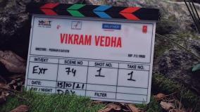 vikram-vedha-hindi-remake-shooting-begins-at-uae
