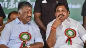 the-aiadmk-headquarters-will-be-named-as-mgr-house-obs-eps