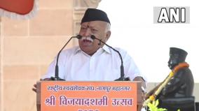 pain-of-partition-still-hurts-important-to-know-history-to-avoid-repetition-says-mohan-bhagwat