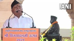 mohan-bhagwat-calls-for-new-population-policy-raises-concern-over-imbalance