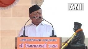 rss-chief-calls-for-handing-over-hindu-temples-to-hindus
