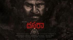 nani-next-film-titled-as-dasara