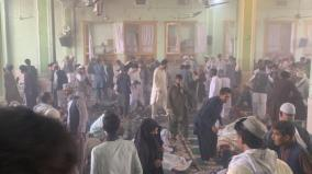 32-killed-53-injured-in-blast-at-mosque-in-afghanistan-s-kandahar