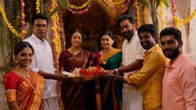 rselvaraj-appreciated-udanpirappe-movie