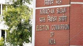 local-body-election-code-of-conduct-in-pondicherry-will-continue-election-commissioner-s-reply-to-mlas