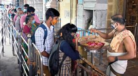 permission-for-swami-darshan-in-temples-on-weekends