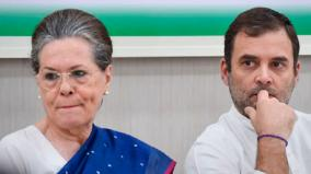 at-key-congress-meet-today-a-decision-on-elections-for-new-chief