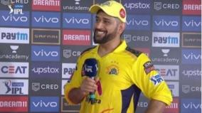 have-to-decide-what-s-good-for-csk-franchise-shouldn-t-suffer-dhoni-on-playing-ipl-2022