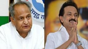 i-thank-hon-ble-chief-minister-of-rajasthan-for-his-prompt-response-over-my-letter