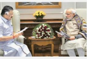ops-writes-letter-to-pm-modi-on-fishermen-issue