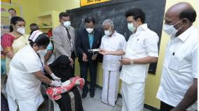 special-medical-camp-under-the-let-s-save-before-coming-to-kolathur-chief-minister-started